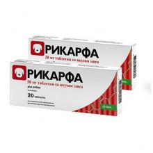 Рикарфа таблетки 100 мг со вкусом мяса №20 аналог Римадила KRKA - ОБЕЗБОЛИВАЮЩИЕ