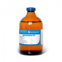 Бровалевамизол 8% 100 мл раствор антигельминтный инъекционный Бровафарма