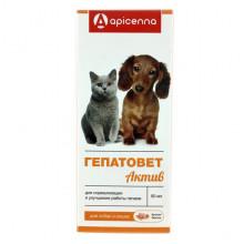 Гепатовет Актив гепатопротектор суспензия для лечения печени собак и кошек 50 мл Apicenna Россия 18056
