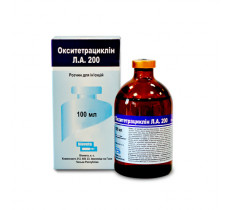 Окситетрациклин 200 LA 100 мл  BioVeta
