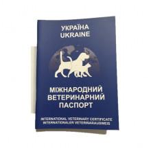 Паспорт-Вет для собак