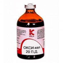 Окси Кел 20 100 мл антибиотик инъекционный Kela - ПРОЛОНГИРОВАННОГО ДЕЙСТВИЯ