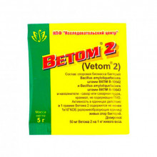 Ветом 2 Vetom 2 пробиотик для животных 5 г НПФ Исследовательский центр Россия - БИОПРЕПАРАТЫ