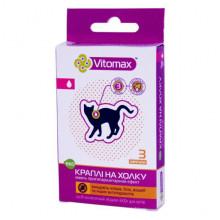 Капли Vitomax эко от блох для котов с натуральными компонентами №3