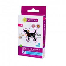 Капли Vitomax эко от блох для собак с натуральными компонентами №3