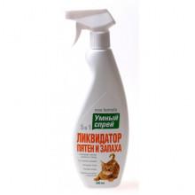 Спрей Умный 5 в 1 от пятен и запаха котов 500 мл Api-San - ТУАЛЕТ+, ГИГИЕНА