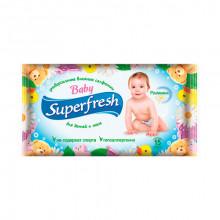 Салфетки влажные Superfresh Детская 15 шт