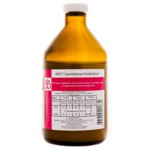 Вакцина против сальмонеллеза, пастереллеза и стрептококкоза поросят 100 мл Армавир 20 доз