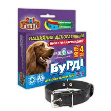 Бурди 2в1 65 см ошейник от блох и клещей для собак крупных пород Якісна допомога OLKAR