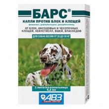 Барс капли на холку для собак 20-30 кг 1 пипетки по 4,2 мл АВЗ - ИНСЕКТОАКАРИЦИДНЫЕ КАПЛИ