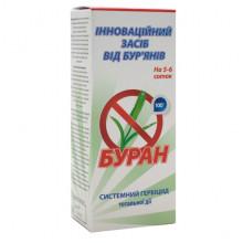 Гербицид Буран от бурьяна 100 мл Агромакси