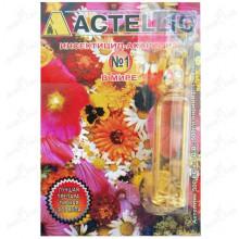 Аctellic инсектицид-акарицид 7 мл для сада и огорода