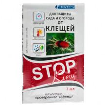 STOP кліщ 7 мл інсекто-акарицид від кліщів для саду та городу Белреахім