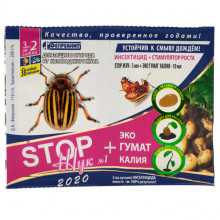 STOP жук 3 мл + гумат калия 10 мл инсектицид от колорадского жука для картофеля Белреахим