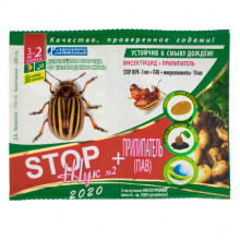 STOP жук 3 мл инсектицид + прилипатель 10 мл от колорадского жука для картофеля Белреахим
