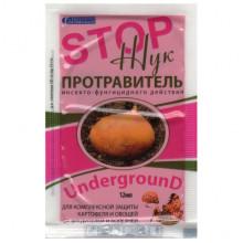STOP жук 12 мл протравитель инсекто-фунгицидного действия от колорадского жука для картофеля Белреахим