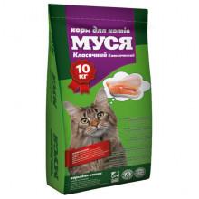 Корм для котов  МУСЯ классик O.L.KAR 10 кг 18326 - ДЛЯ КОШЕК , СОБАК