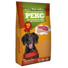 Корм для собак РЕКС для активных собак O.L.KAR 10 кг 18316