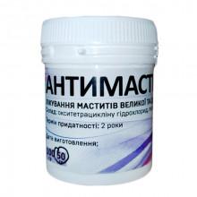 Антимастит-Вет 50 г Укрветбиофарм