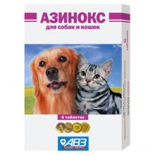 Азинокс №6 таблетки антигельминтные для кошек и собак АВЗ - АНТИГЕЛЬМИНТИКИ (ПРОТИВОГЛИСТНЫЕ )
