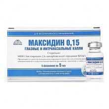 Максидин инъекционный для кошек и собак 0,4% 5 мл ГамаВетФарм Россия - ИММУНОСТИМУЛЯТОРЫ