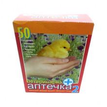 Ветаптечка большая на 50 голов для цыплят № 2 Продукт