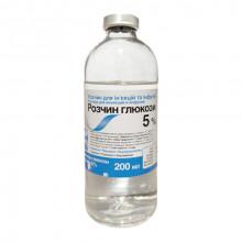 Глюкоза 5% 200 мл Якісна допомога Ящик 28 штук