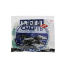 Крысиная смерть №1 СИНЯЯ 200 г средство от крыс и мышей Украина № 50