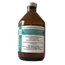 Сыворотка против пастереллеза сальмонелеза ИРТ ПГ3 для КРС 100 мл Армавир