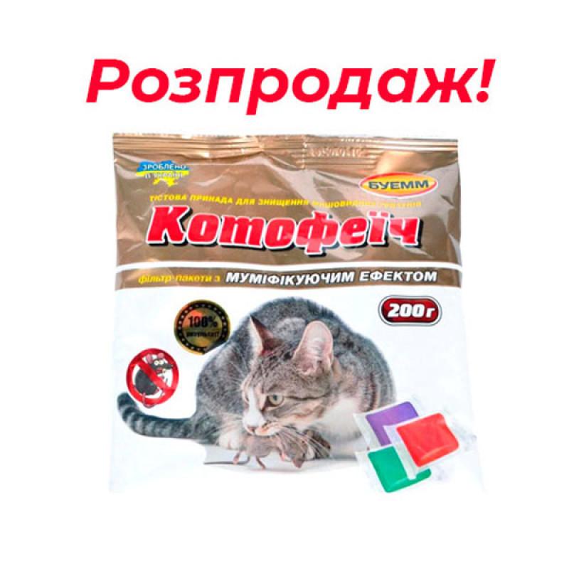 Котофеич тесто микс 200 г - ДЕРАТИЗАЦИОННЫЕ