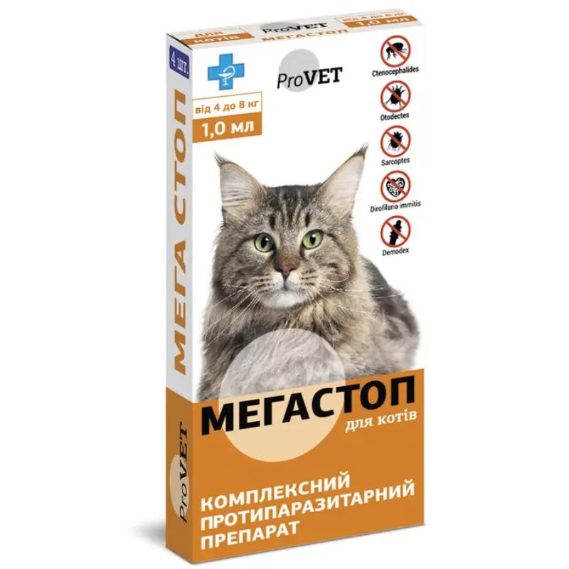 МЕГА Стоп ProVet капли для кошек 4-8 кг 4 шт в упаковке Природа