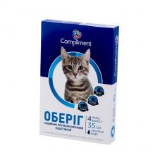 Обериг ошейник для котов инсекто акарицидный ошейник синий 35 см 21 в упаковке