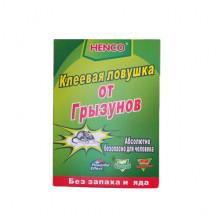 Клеевая ловушка Суперкнига малая против крыс и мышей 165х12 см LY 8601 - ДЕРАТИЗАЦИОННЫЕ