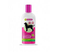 Шампунь фіто шампунь-бальзам профілактичний, вітамінізований для собак 200 мл Vitomax 11500