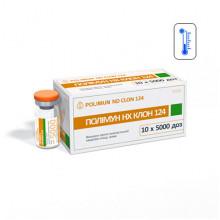 Вакцина Полимун НБ клон 124 болезнь Ньюкасла 5000 доз БТЛ