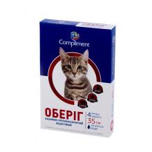 Обериг ошейник для котов инсектоакарицидный ошейник красный 35 см 21 в упаковке