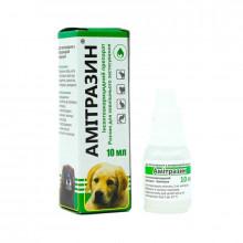 Амитразин 10 мл капли противопаразитарные ушные Фарматон