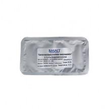 Свечи внутриматочные пенообразующие с сульфадимезином №4 Базальт - ПРОТИВОМЕТРИТНЫЕ