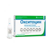 Окситоцин 10 ОД мл 5 мл Бровафарма