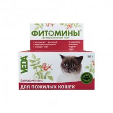 Фитомины для пожилых кошек № 100 Веда