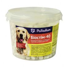 Биостим 40  для собак 1000 таблеток витамины - ДЛЯ КОШЕК И СОБАК