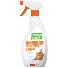 Спрей Умный спрей от пятен и запаха кошек   500 мл Api-San