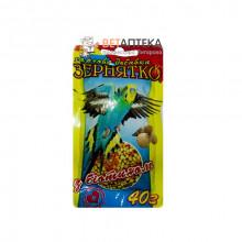 Зернятко биотин 40 гр витамины для попугаев