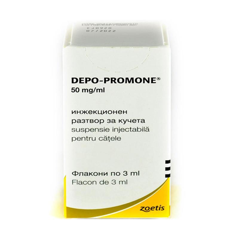 Депопромон 3 мл инъекционный Pfizer