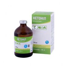 Кетонил 100 мл Ветсинтез