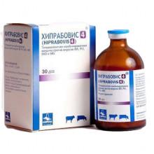 Вакцина Хипрабовис 4 инактивированная живая 30 доз против ринотрахеита КРС парагриппа 3 диареи КРС Hipra - ВАКЦИНЫ  ДЛЯ КРС, МРС