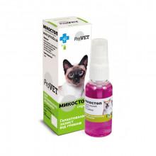 Микостоп спрей ProVet  Провет для кошек и собак 30 мл Природа