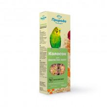 Корм для волнистых попугаев Колосок мультивитамин ПРИРОДА ПР-33