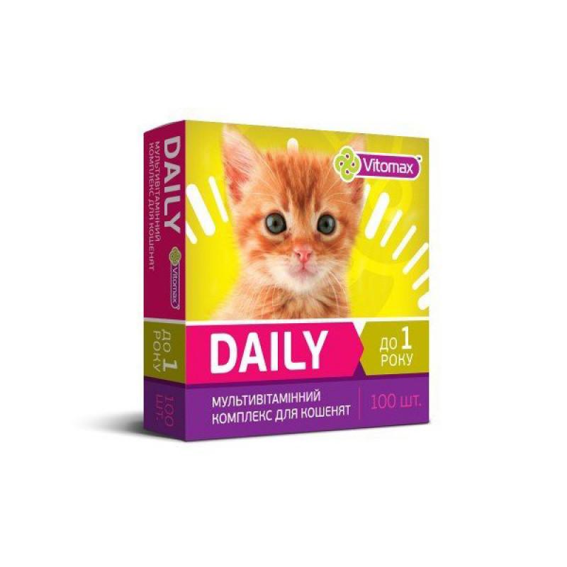 Втамины Витомакс Vitomax Деили Daily для котят 50 г