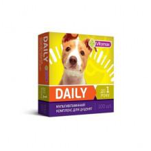 Втамины Витомакс Vitomax Деили Daily для щенков 100 г